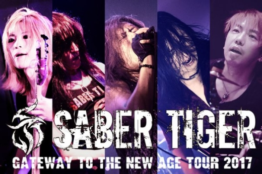 3/20@HEART BEAT  「SABER TIGER〜Gateway To The New Age Tour 2017」   ●SABER TIGER   OPEN17:00 START17:30 DAY¥4,000