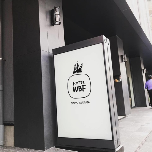 """Hotel WBF opens in Tokyo! """"Hotel WBF Tokyo Asakusa"""" On June 27, pre-open,July 10 Grand Opening. It is a 3-minute walk from Quanzhou where the atmosphere of Edo culture remains. I guess The Nakamise Dori shopping street is fun place to be just roaming around and looking at various things. When you come to Tokyo, please come to """"Hotel WBF Tokyo Asakusa""""! We are looking forward to seeing many customers.  Access: 7 minutes on foot from Tsukuba Excuse """"Asakusa Station"""" exit Toei Subway Asakusa Line / Tokyo Metro Ginza Line """"Asakusa Station"""" A 12   6月27日 プレオープン・7月10日 グランドオープン「ホテルWBF東京浅草」をご紹介いたします! 江戸文化の風情が残る浅草寺より徒歩3分と、ついにホテルWBFが東京進出! 人情味のあるレトロな街並みに食べ歩き♪  東京へ来たら、ぜひ「ホテルWBF東京浅草」へお越し下さい! 多くのお客様のご宿泊を心よりお待ちしております!  アクセス:つくばエクスプレス「浅草駅」A出口 より徒歩7分/都営地下鉄浅草線/東京メトロ銀座線「浅草駅」A4出口 より徒歩12分  https://www.jalan.net/yad302460/"""