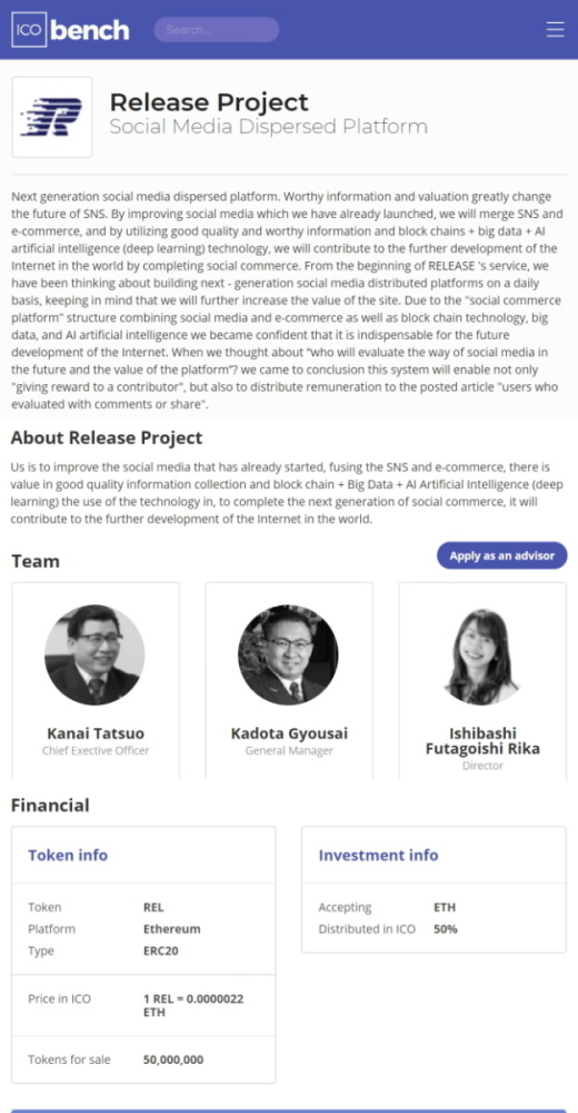 """ICO information of Release project was posted on ICO rating """"ICObench"""" from top investors and experts!   リリースプロジェクトのICO情報は、トップ投資家や専門家からのICO評価「ICObench」に掲載されました!  ICObench  https://icobench.com/ico/release-project"""