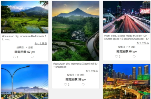 I did not know that Indonesia is such a wonderful country. I want to go see the country of Indonesia.  Indonesia's capital Jakarta is a large city. I was really surprised.  It would be nice if they could explain a little more about the pictures, but it will gradually become over time …  https://release.co.jp/user/mulungonlen/