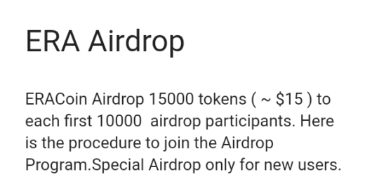 👉 ERA Airdrop 👈  ERACoin Airdrop 15000 tokens ( ~ $15 ) to each first 10000  airdrop participants. Here is the procedure to join the Airdrop Program.Special Airdrop only for new users.  Link : https://docs.google.com/forms/d/e/1FAIpQLSeMqFxiFqriE4TJ8G9BJn_cM3QsxN9GC_yCEG0VK9XsjUD6Fg/viewform  👉 Join telegram channel 👉 Follow twitter 👉 Retweet & tag 5 friend 👉 Follow instagram 👉 Submit detail  Done  #Ethereum #Bitcoin #Litecoin #Trx #Cryptocurrency #Crypto #EOS #ETH #Blockchain #Airdrop #Bounty #ERC20 #ICO #Giveaway